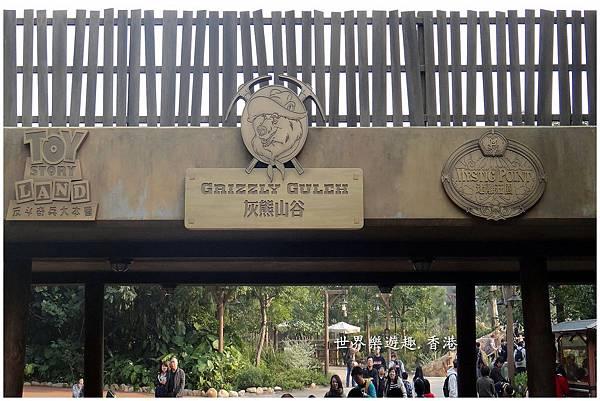 21迪士尼樂園0039.jpg