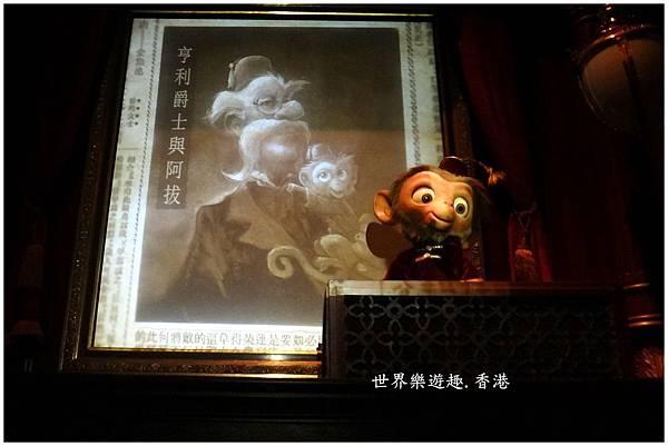 29迪士尼樂園0055.jpg