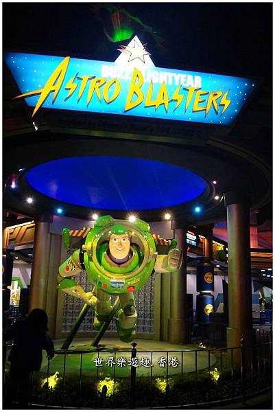 48迪士尼樂園L0004.jpg