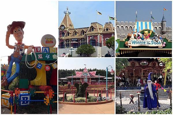 56迪士尼樂園0002.jpg