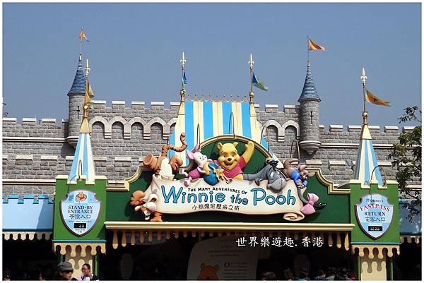 61迪士尼樂園0111.jpg