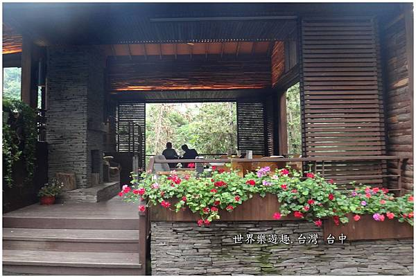 25F森林咖啡館 (1).jpg