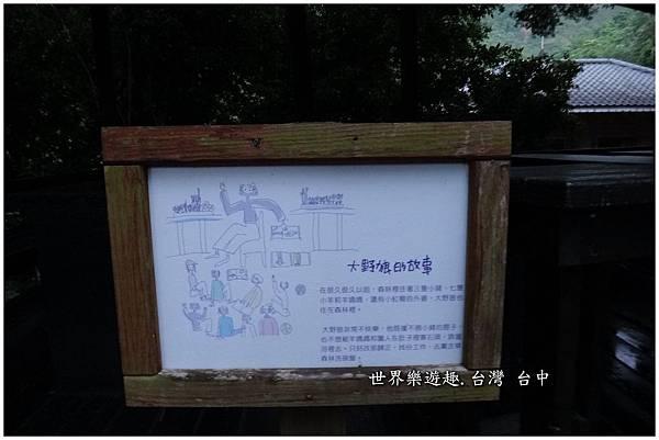 30I紫丘咖啡館0001.jpg