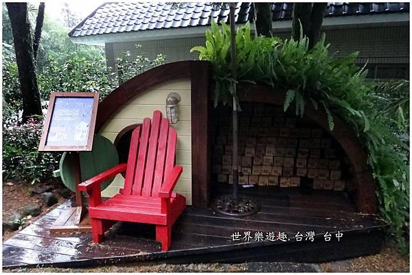 32I紫丘咖啡館0003.jpg