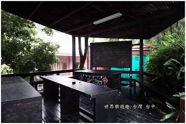 31I紫丘咖啡館0002.jpg