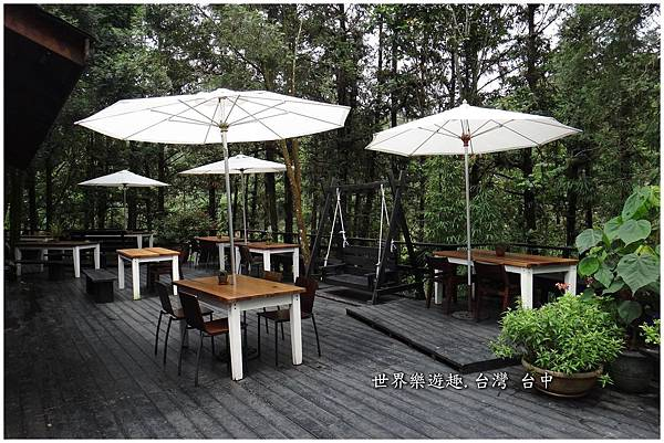 35I紫丘咖啡館0006.jpg