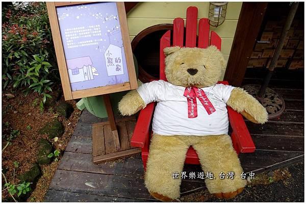 33I紫丘咖啡館0004.jpg