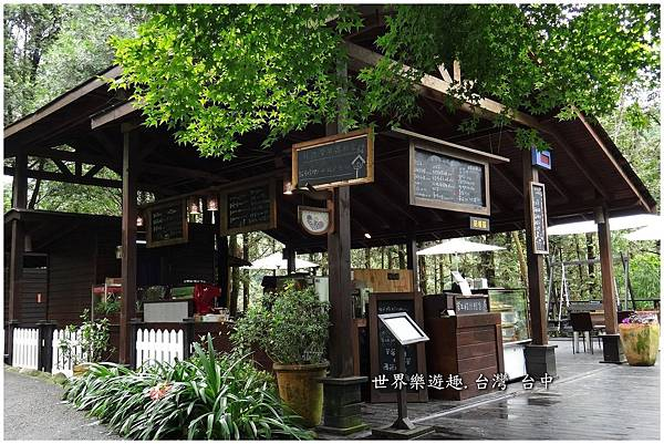 34I紫丘咖啡館0005.jpg