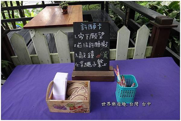 38I紫丘咖啡館0009.jpg