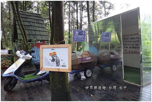40I紫丘咖啡館0011.jpg