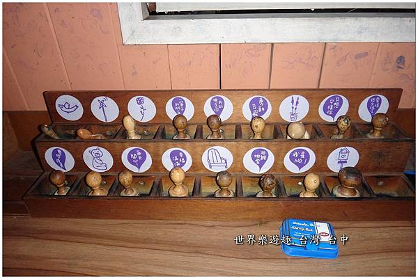 43I紫丘咖啡館0014.jpg