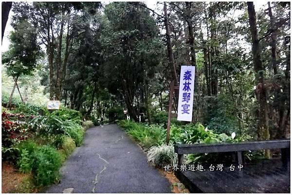 45I紫丘咖啡館0016.jpg