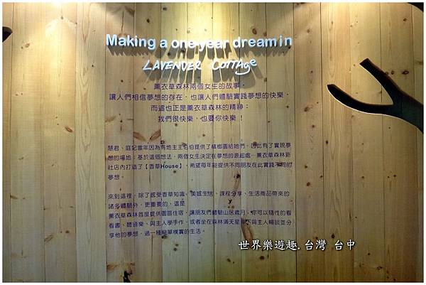92香草House (33).jpg