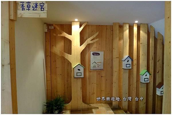 95香草House (36).jpg