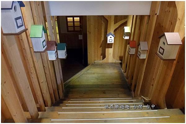 96香草House (37).jpg