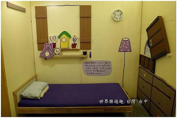 98香草House (39).jpg