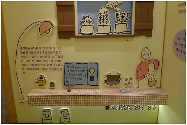 99香草House (40).jpg