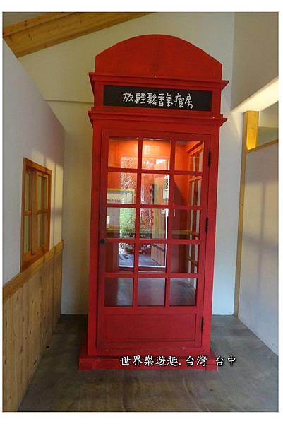 102香草House (56).jpg