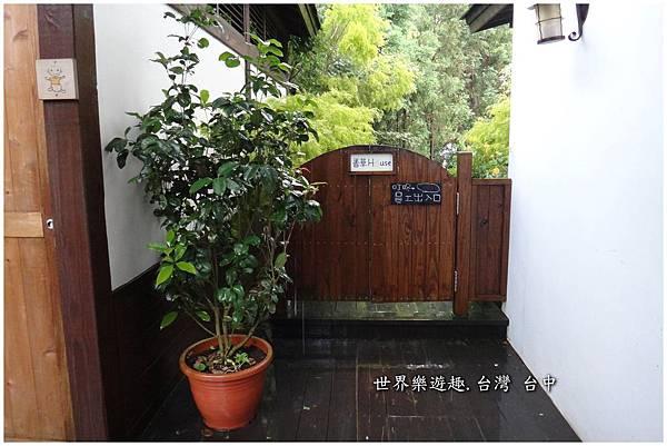 106香草House (48).jpg