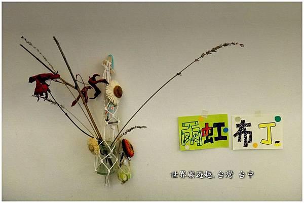 112香草House (52).jpg