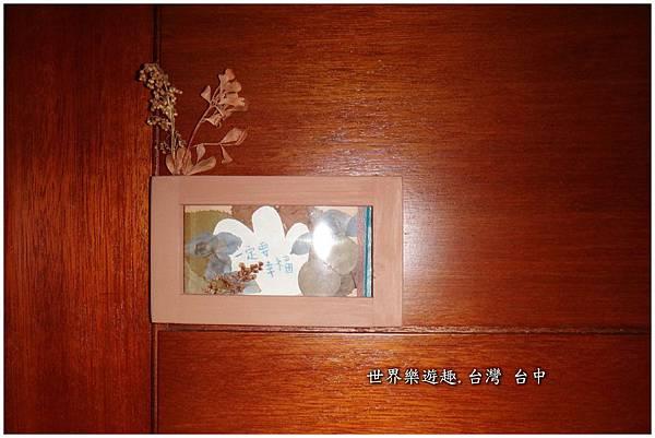 117香草House (3).jpg