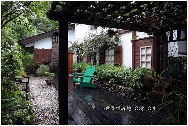 130香草House (16).jpg