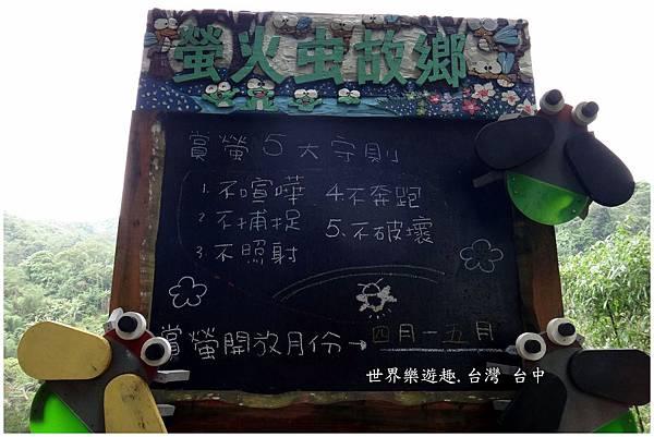 136香草House (10).jpg