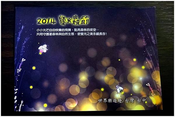 137香草House (23).jpg