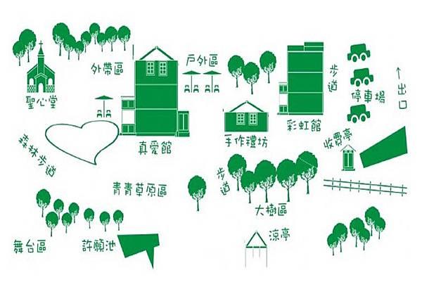 6新鮮森林0027.jpg