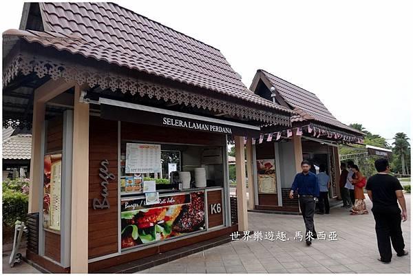 8粉紅清真寺20012.jpg