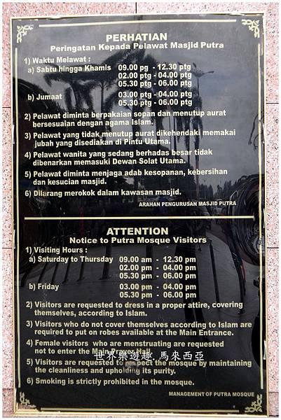 12粉紅清真寺2B0002.jpg