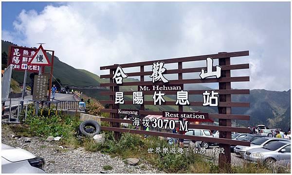 6石門山A0006 (3).jpg