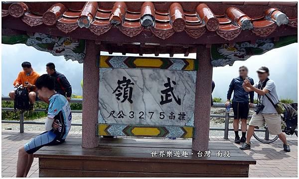 9石門山A0012.jpg
