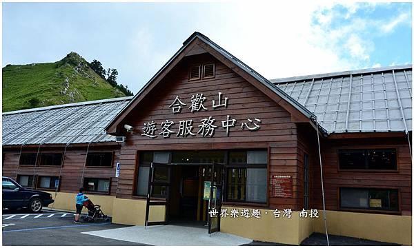 11石門山A0015.jpg