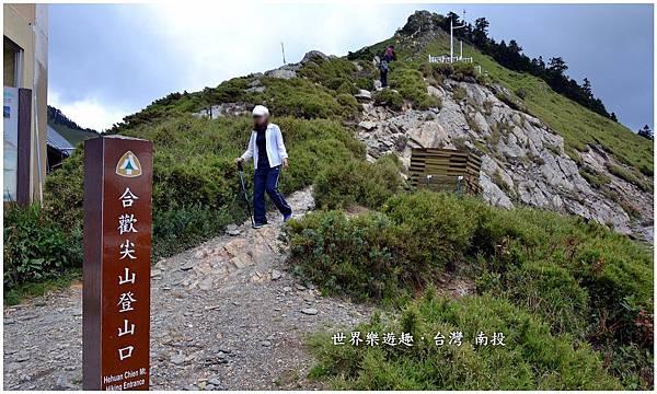 13石門山A0016.jpg