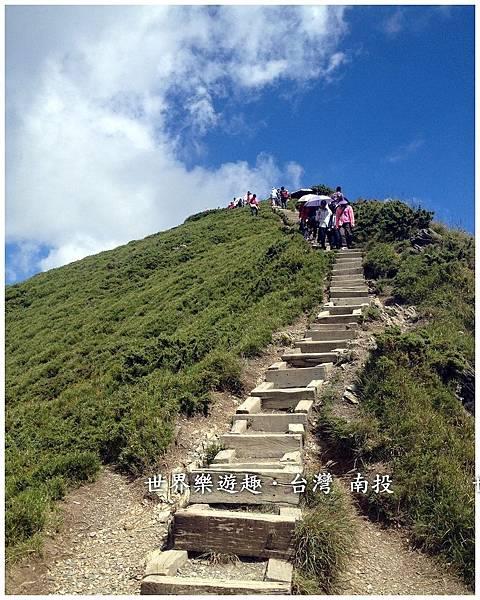 20石門山AL0006.jpg
