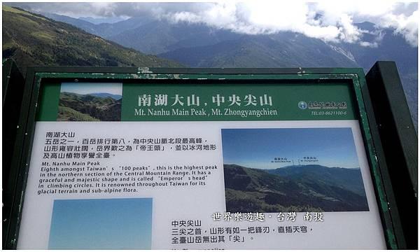 38石門山A0052.jpg