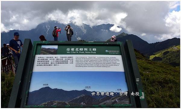 39石門山A0051.jpg