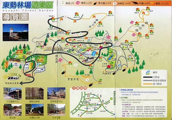 18東勢林場導覽圖.jpg