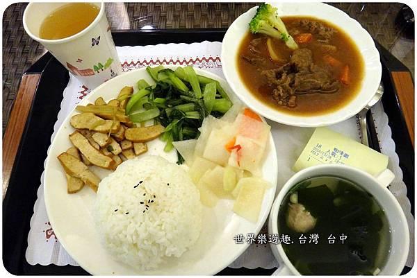 35東勢林場a10064.jpg