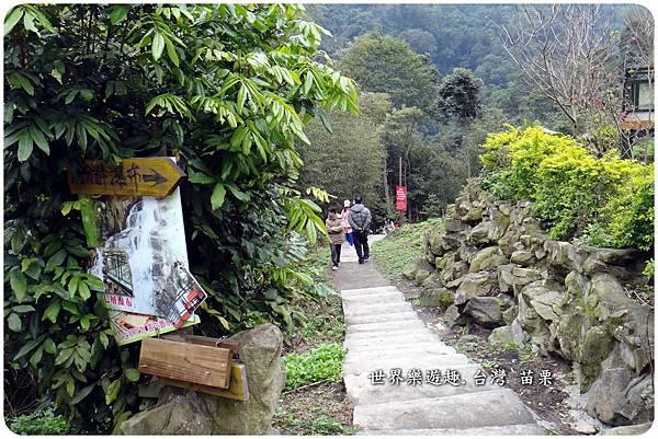 8神仙谷b0003.jpg