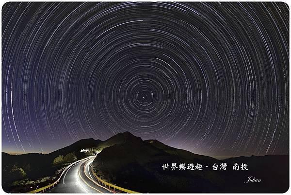 1石門山 (18).jpg