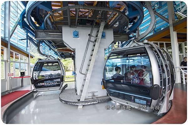 14九族纜車t0006.jpg