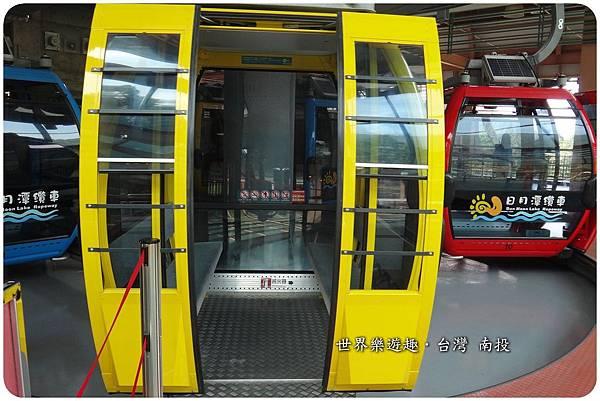 18九族纜車t0011.jpg