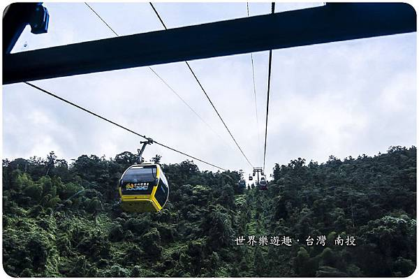 19九族纜車t0012.jpg