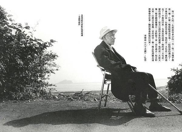 文學劇場_Page_01.jpg