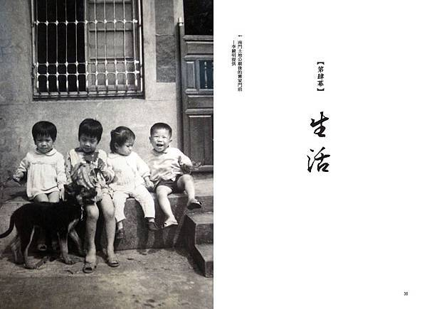 文學劇場_Page_18.jpg