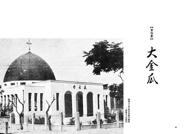 文學劇場_Page_24.jpg