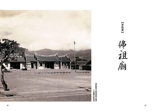 文學劇場_Page_31.jpg