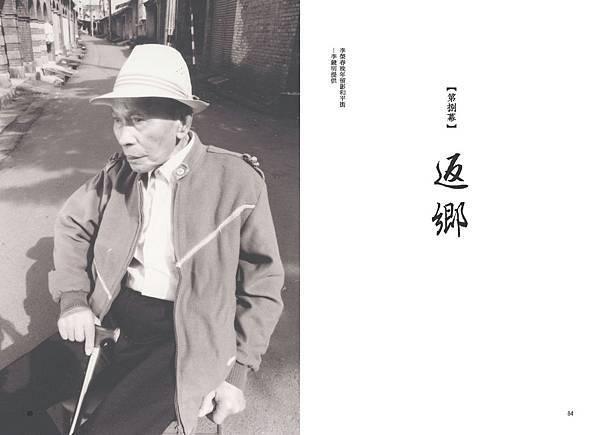 文學劇場_Page_42.jpg